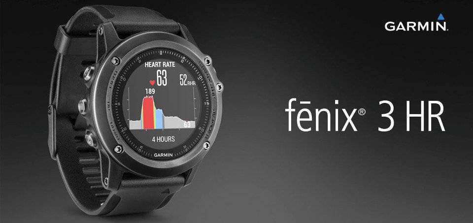 Elevate csuklón mért szívritmus technológia. A fēnix 3HR Sapphire óra ... 1f74ed8484